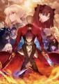 Fate_stay_night_UBW_第5弾キービジュアル_R