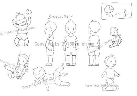 boy_c_001